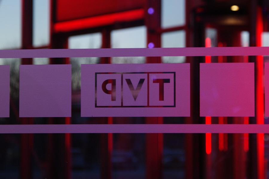 Czas na bojkot TVP